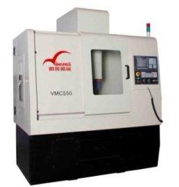小型加工中心(MVC550)