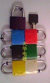 圆铜钥匙电力表箱锁