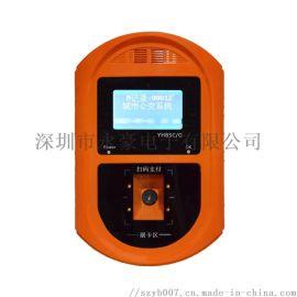 公交手機掃碼支付機,公交二維碼支付系統,車載掃碼機