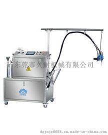 自动配胶石材喷胶机,东莞久耐厂家生产