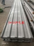 天津钢板网冲孔板生产厂家 彩钢冲孔板 铝板冲孔压型