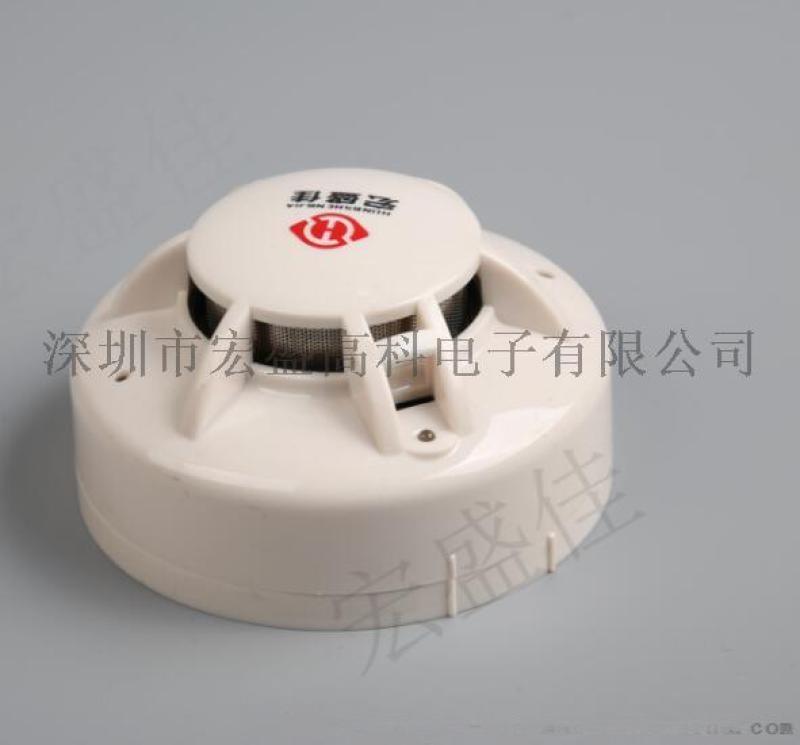 DC24V开关量信号烟感探测器/常开常闭烟感报 器