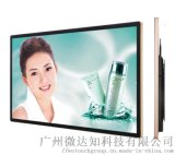 47寸液晶触摸广告屏 商业广告机订制