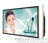 47寸液晶觸摸廣告屏 商業廣告機訂製