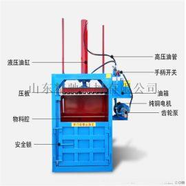 易操作新款液压打包机 废旧纸箱打包机厂家