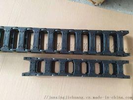 机床拖链供应塑料拖链穿线拖链尼龙拖链封闭拖链坦克链
