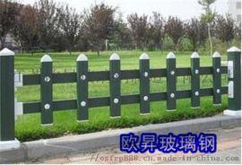 玻璃钢园林护栏厂家直销 玻璃钢市政护栏公路围栏