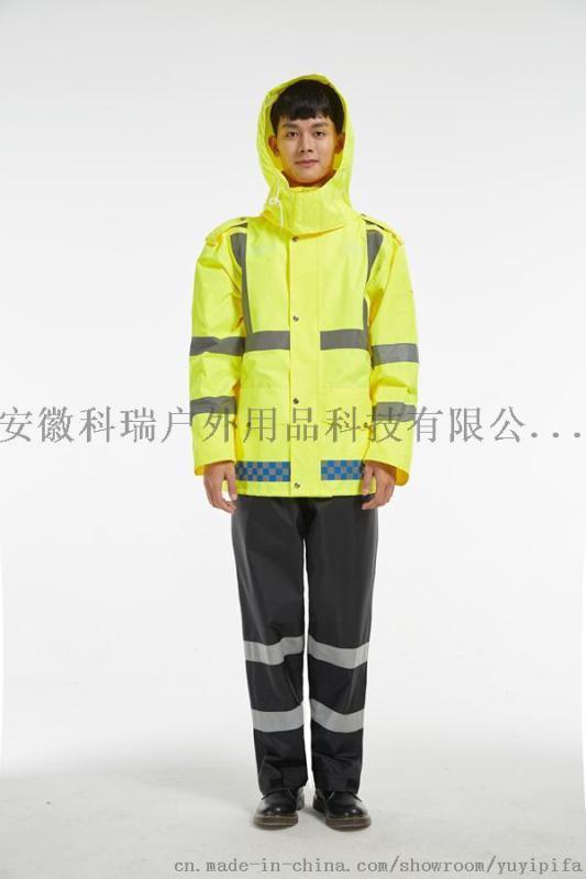 軍用雨衣套裝工廠軍用雨衣套裝工廠