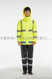**雨衣套裝工廠**雨衣套裝工廠