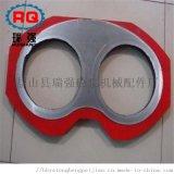 廠家直銷徐工泵車配件加厚硬質合金眼鏡板切割環