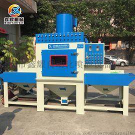 自动喷砂机 五金铸造模具输送式自动喷砂机