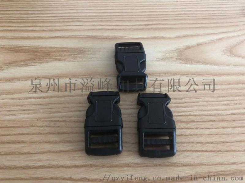廠家直銷各類塑料插口 安全扣 旅行箱包塑料搭
