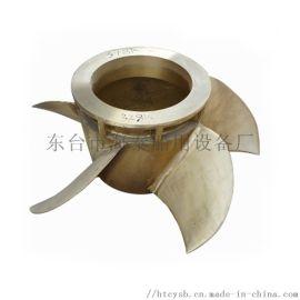 螺旋桨厂家     铜制螺旋桨