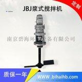 桨式加药搅拌机 JBJ-550