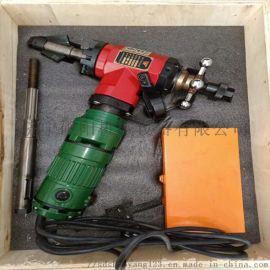 硕阳机械供应ISY-80T便携式电动管子坡口机