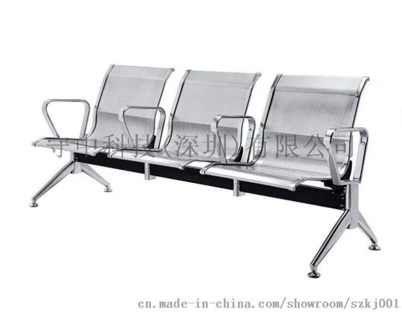 304三人位全不鏽鋼排椅圖片
