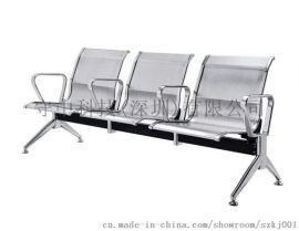 304三人位全不锈钢排椅图片