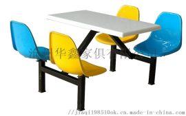 舒誉定制学校食堂餐厅四人快餐桌椅组合