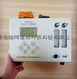 气体采样器LB-6120综合大气采样器
