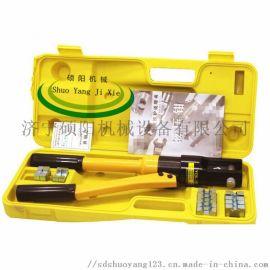 硕阳机械供应 电缆手动液压钳压线钳 液压压接钳