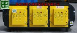 废气设备喷漆房除臭空气净化器等离子