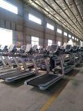 健身房高端液晶屏跑步机带蓝牙A多功能跑步机