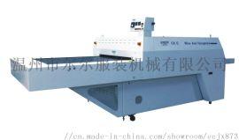 粘合机制造厂 粘合机制造商 温州粘合机制造商