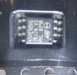 M45PE40-VMW6TG  存储器
