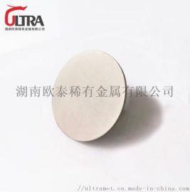 工厂定制 贵金属铱靶圆形铱含量 99.95%
