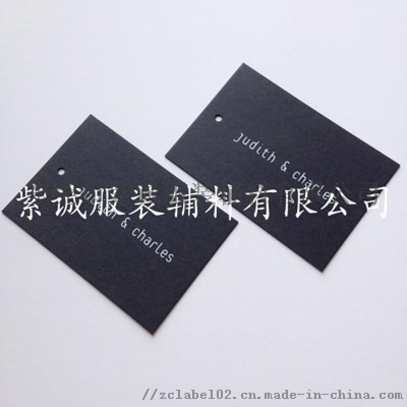 提供玩具标签铜牌纸吊牌印刷 东莞服装商标挂卡定制