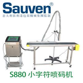 江门广州依利达墨水智能型全自动保质期喷码机稳定性高