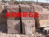深圳山东黄锈石生产厂家-深圳黄锈石花钵制作厂家
