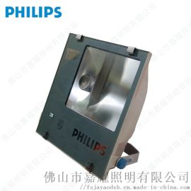 飛利浦MMF383 250W400W戶外工程投光燈