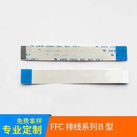 源头工厂专业生产销售环保FFC排线1.0间距反向