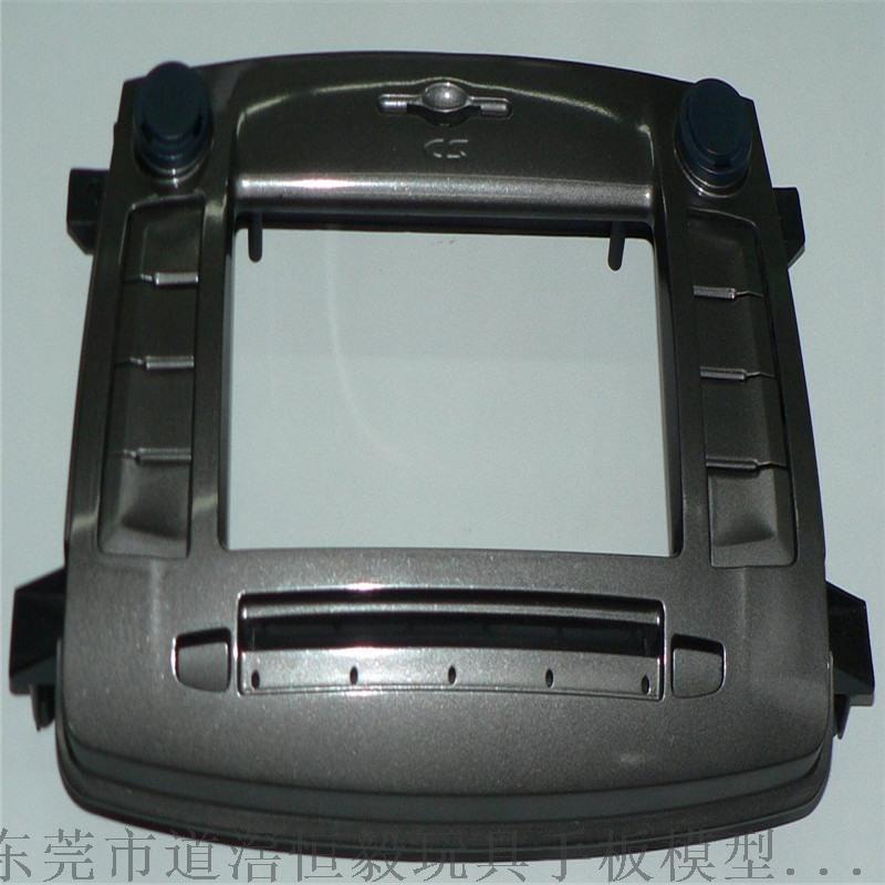 大嶺山三維掃描抄數,3D列印加工