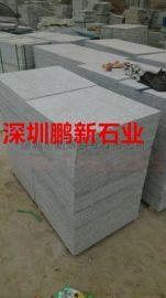 深圳芝麻白外墙干挂石材-白麻花岗岩-荔枝面石材