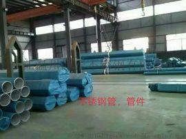 上海2205双相不锈钢无缝管