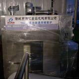 豆腐干烟熏炉满亿机械厂家 腊肉烟熏炉不锈钢烟熏炉