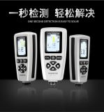 汽车油漆厚度仪测厚仪电镀漆膜厚度测量仪