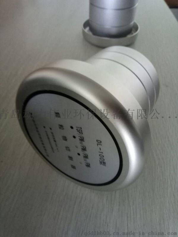 DL-6100F型新标准HJ955环境氟化物滤膜