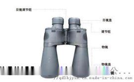 LB-803 **测烟望远镜