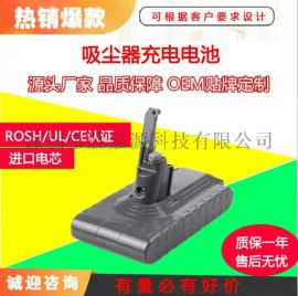 替代Dyson 戴森V8 21.6V吸尘器锂电池组电动工具配件