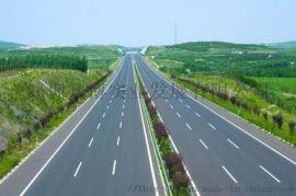 深圳鋪瀝青路面工程隊 承包瀝青路面施工