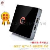 雲終端服務器配置 免費雲桌面系統 YL04 禹龍