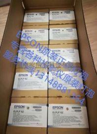 EPSON投影机灯泡