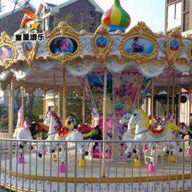 儿童游乐设备旋转木马童星厂家质量可靠