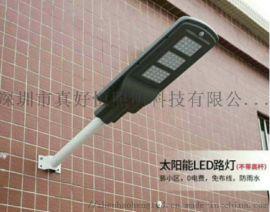 承接一体太阳能路灯工程/一体led太阳能路灯/铝材太阳能路灯