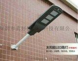 承接一體太陽能路燈工程/一體led太陽能路燈/鋁材太陽能路燈