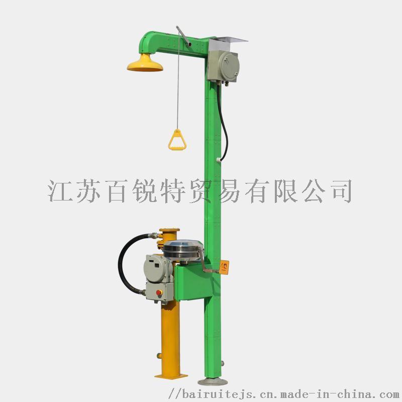 BTF02电加热不锈钢翻盖复合式洗眼器