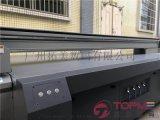 廣州2513UV印刷設備型號齊全 金牌廠家